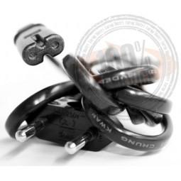 Cable cordon SINGER FUTURA 3400 4000 Réf 27/85/1017